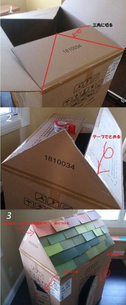 Como fazer uma casinha infantil de papelao 02