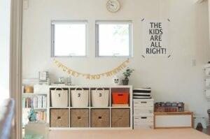 estante montessori 16