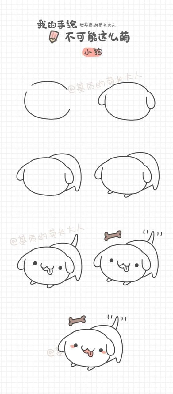 Desenhos Kawaii Para Desenhar E Colorir Cachorro Criando