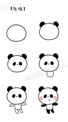 Desenhos Kawaii Para Desenhar E Colorir Urso Panda Criando